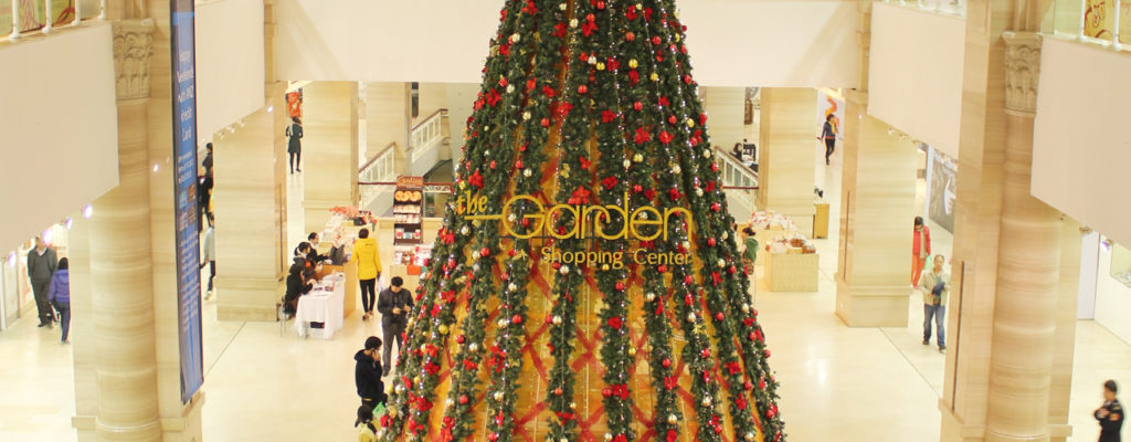 thegarden-shoppingmall61360063978